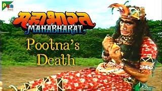 कैसे किया श्री कृष्णा ने पूतना का वध? | महाभारत (Mahabharat) | B. R. Chopra | Pen Bhakti - Download this Video in MP3, M4A, WEBM, MP4, 3GP