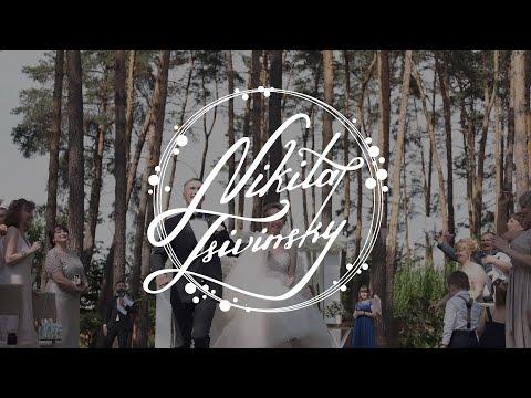 Никита Цивинский, відео 1