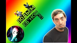 Подъем  !!!| ЛУЧШИЕ ПРИКОЛЫ 2018 #5 | VITA TV