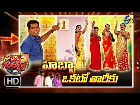 Extra Jabardasth|10th August 2018 | Full Episode | ETV Telugu Mp3