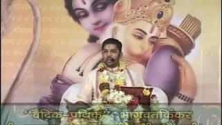 Ep-2 Vedic Pathik Bhagwatkinkar Shri Anurag Krishna Shastri ''kanhaiyaji''