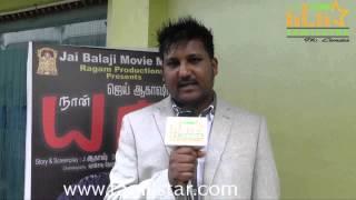 Sujith at Naan Yaar Movie Audio Launch
