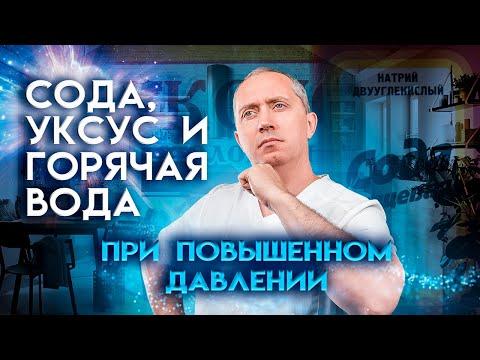 Диспансерный учет больных гипертонией