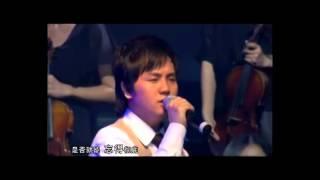 Sao Băng Biết Nói Dối (Shuo Huang De Liu Xing  - ZhengYuan)