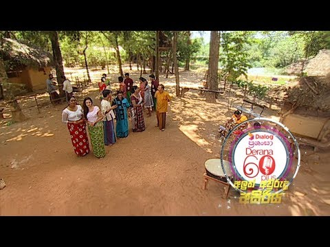 Dialog Prashansa Derana 60 Plus Season 02 | 13th April 2019
