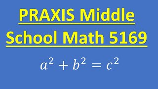 Praxis Middle School Math (Test 5169) – A Practice Problem You Should Be Able To Do