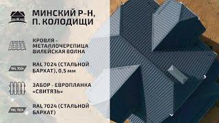 Отзыв о Скайпрофиль. Игорь Борисович