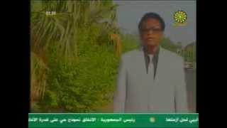 عثمان حسين مالي و الهوى تحميل MP3