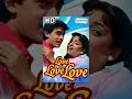 Love Love Love {HD} - Hindi Full Movies - Aamir Khan, Juhi Chawla - Superhit Film-With Eng Subtitles