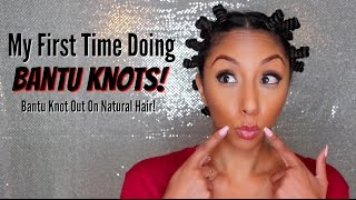 My First Time Doing BANTU KNOTS! Bantu Knot Out On Natural Hair | BiancaReneeToday