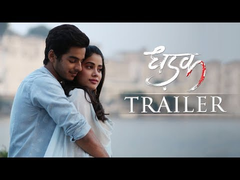 Dhadak - Movie Trailer Image