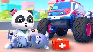 ピポピポモンスター救急車出動 | のりもののうた | はたらく車 | 赤ちゃんが喜ぶ歌 | 子供の歌 | 童謡 | アニメ | 動画 | ベビーバス| BabyBus