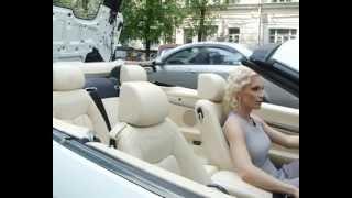 Алиса Крылова и ее страсть - Автомобили