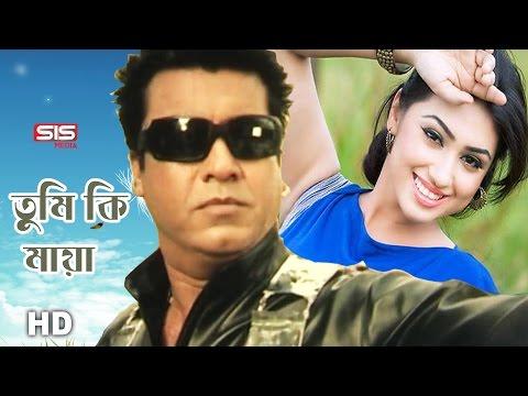 Tumi Ki Maya |  Manna | Apu Biswas | Machineman | HD Video Song | SIS Media