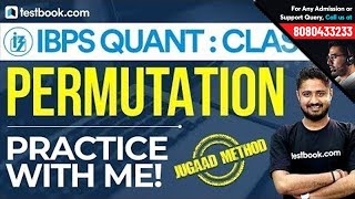 Permutation | Most Asked Questions & Answers | Solve With Shivam Sir | IBPS Quant Class 9