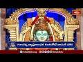భస్మ ఊరి రుండ మాల హాతి త్రిశూల మంత్రి జ్వాల | Deva Devam Bhaje | Bhakthi TV - Video