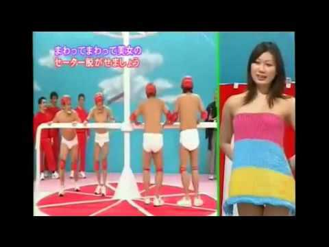 Sexy Crazy Japanese Game Show   Undress Girl YouTube