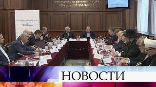 В Москве прошло заседание общественного совета при МВД.