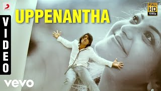 Uppenantha Song Lyrics from Aarya-2 - Allu Arjun