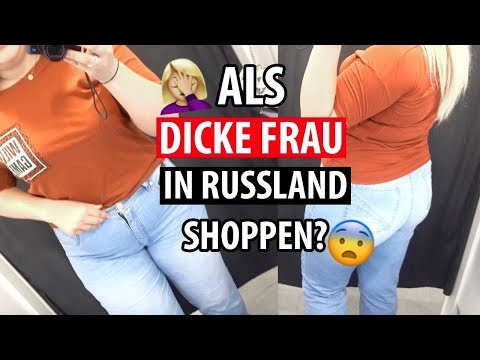 Deutschland kennenlernen daf