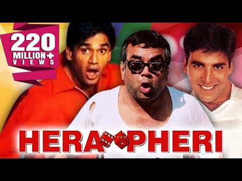Hera Pheri is Temporary Not Available
