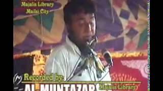Ameer Afzal Rakit marhoom o maghfoor ki yaadgaar majalis..ا!