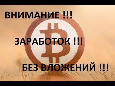 Фиатная валюта пример