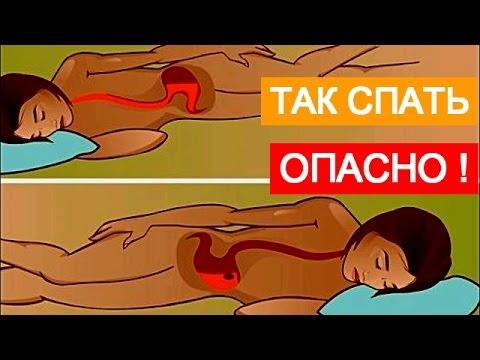 Strava pro prostaty kameny