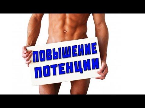 Массаж улучшающие потенция у мужчин