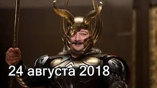 Дмитрий Быков ОДИН | 24 августа 2018 | Эхо Москвы