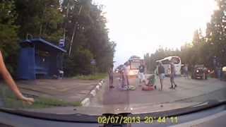 ДТП в Чехове. Самосвал сбил ребёнка