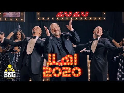 """شادي ألفونس وخالد منصور يغنيان """"أهلا 2020"""" للعام الجديد"""