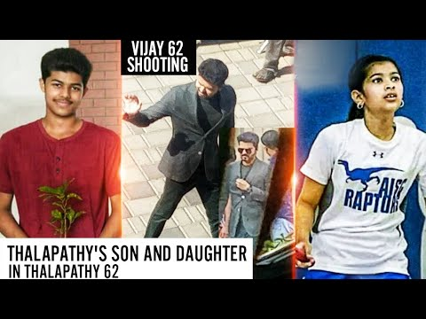 Actor Vijay's Daughter And Son To Make Debut Singing In