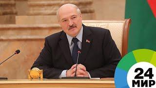 Лукашенко признался, что не расстраивается из-за фейковых новостей о себе - МИР 24