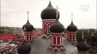 Духовный путь Борисовской епархии
