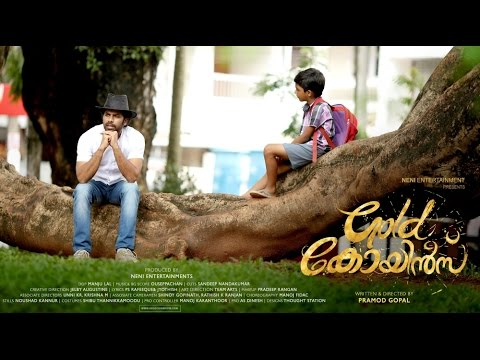 Illillam song - Gold Coins - Ouseppachan