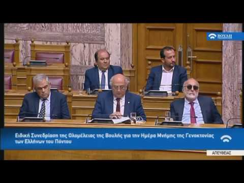 Η αποκαρδιωτική εικόνα της Βουλής κατά την ειδική συνεδρίαση της ολομέλειας για την 19η Μαΐου