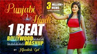 1 Beat Punjabi Vs Hindi Mashup   Khwahish gal