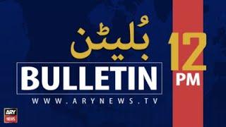 ARY News   Bulletin   12 PM   15th July 2021