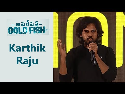 karthik-raju-at-operation-gold-fish-pre-release-event