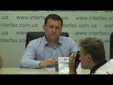 """Трансляция пресс-конференции  на тему """"Патриотический бандитизм: шокирующие видеоматериалы о событиях в Днепропетровской области в 2014 году"""""""