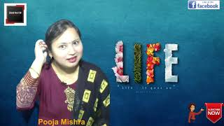 Hindi motivational kavita, rang badalati zindagi - Download this Video in MP3, M4A, WEBM, MP4, 3GP