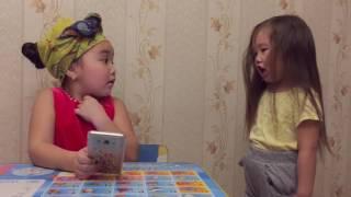 Осторожно Гадалка 7😂Ржака ржачная )) Аминка Витаминка и Адека Персик