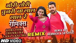 Gori Tori Chunri Ba Laal Laal Remix Kedrock U0026 Sd