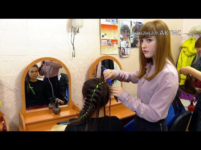 Ангарская школьница стала призером международного конкурса парикмахеров