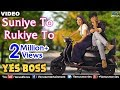 Suniye To Rukiye To Lyrics – Yes Boss 1997 - Download Now Full HD Video Shahrukh Khan, Juhi Chawla