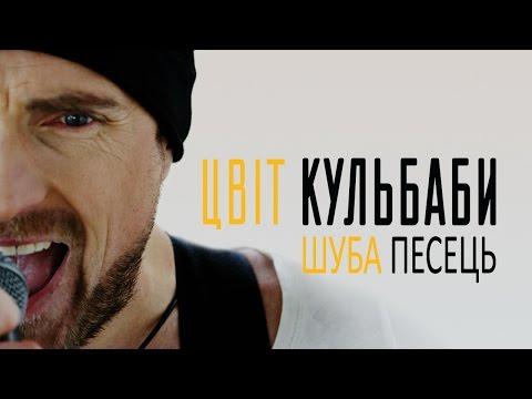 0 JAZZ PARNAS — UA MUSIC | Енциклопедія української музики