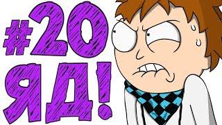 Lp. #Истоки Майнкрафт #20 ЗАРАЖАЮ МИР НАМЕРЕННО!