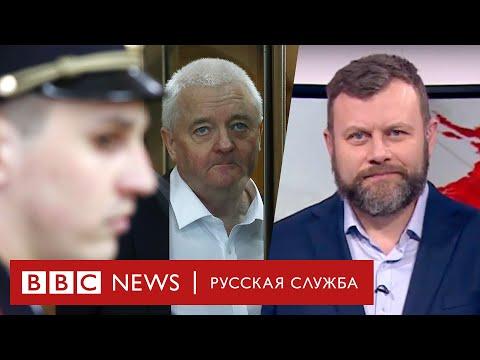 «Зеркальный ответ»: Россия и Литва обменялись шпионами | Новости видео