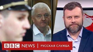 «Зеркальный ответ»: Россия и Литва обменялись шпионами | Новости